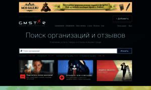Gmstar.ru thumbnail