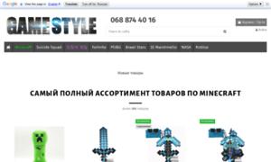 Gmstyle.com.ua thumbnail