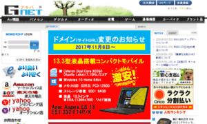 Gnet-akiba.co.jp thumbnail