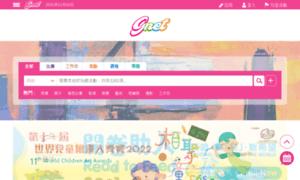 Gnet.com.hk thumbnail