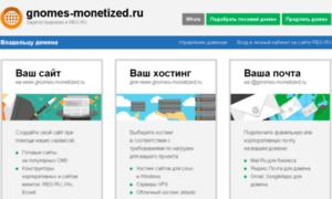 Gnomes-monetized.ru thumbnail