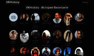 God-noviy.ru thumbnail