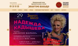 Golden-ring.ru thumbnail
