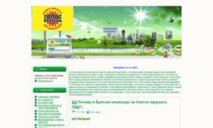 Golosbratska.ru thumbnail
