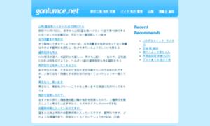Gonlumce.net thumbnail