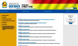 Gorod-noginsk.ru thumbnail
