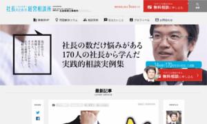 Goshima-money.net thumbnail