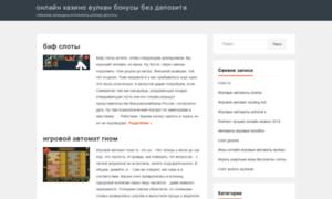Graf-auto.ru thumbnail