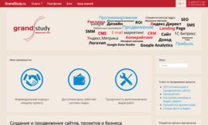 Grandstudy.ru thumbnail