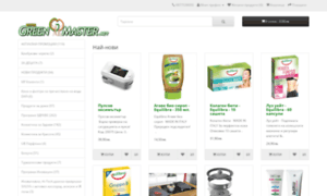 Green-master.net thumbnail