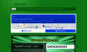 Green-masters.eu thumbnail