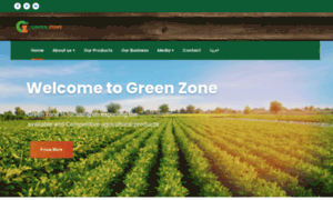 Greenzone.sd thumbnail