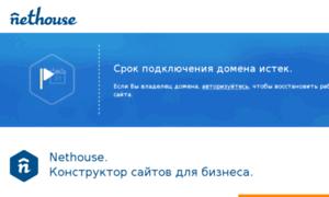 Greyorange.ru thumbnail