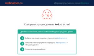 Greyser11.ko3.ru thumbnail