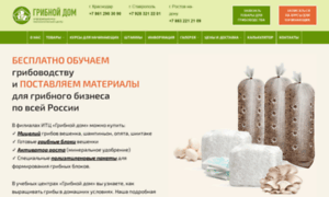 Gribnoydom.ru thumbnail