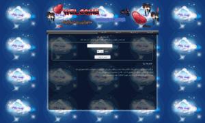 Groupchat.ir thumbnail