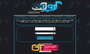 Groupchat1.in thumbnail