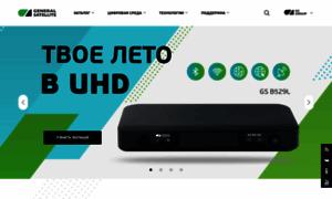 Gs.ru thumbnail