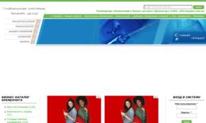 Gsbs.com.ua thumbnail