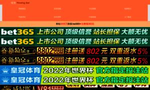 Gsgsozluk.com thumbnail