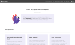 Gtoys.com.ua thumbnail