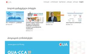 Gua.org.ge thumbnail