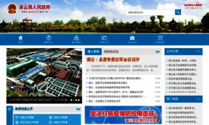 Guanyun.gov.cn thumbnail