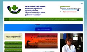 Gubkin-crb.belzdrav.ru thumbnail