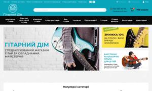 Guitarhouse.com.ua thumbnail