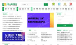 Guoshu.jinnong.cn thumbnail