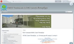 Gymnasium540.ru thumbnail