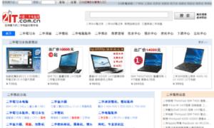 Gz.2it.com.cn thumbnail