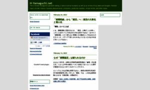 H-yamaguchi.net thumbnail