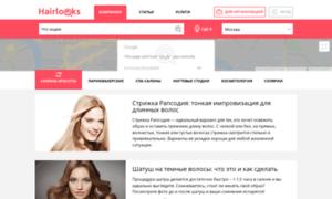 Hairlooks.ru thumbnail