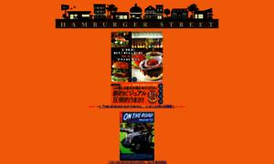 Hamburger.jp thumbnail
