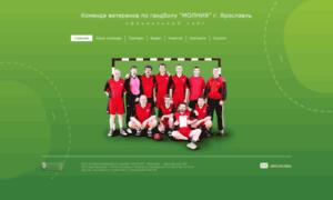 Handball-yaroslavl.ru thumbnail