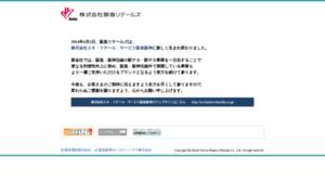 Hankyu-retails.co.jp thumbnail