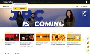 Happygifts.ru thumbnail