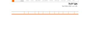 Haqiba.blogspot.com thumbnail