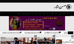 Hassannisar.pk thumbnail