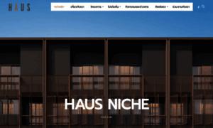 Haus.co.th thumbnail