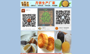 Hay12bz.cn thumbnail