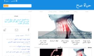 Hayasah.com thumbnail