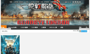 Hd1080.cn thumbnail