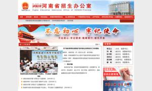 Heao.gov.cn thumbnail
