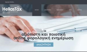 Hellastax.com thumbnail