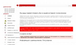 Help-help.ru thumbnail