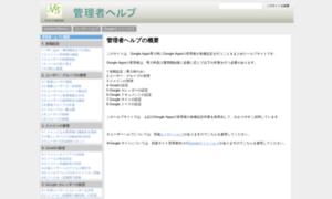 Help.mksite.co.jp thumbnail