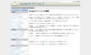 Help3.mksite.co.jp thumbnail
