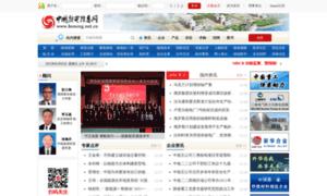 Heneng.net.cn thumbnail